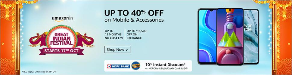amazon mobiles sale